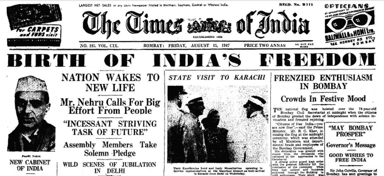 hindi article on 15th august Independence day at your school essay | class 2 total-181 words the 15 th august is a red-letter day in indian history it is on this day in 1947 that we were free from bondage of british rule holi essay in hindi for kids | school class 1, 2 essay on discipline for class 6.