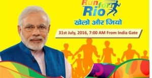 Run for RIO Delhi 31 july 2016
