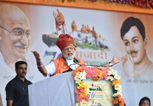 The Prime Minister, Shri Narendra Modi addressing at the public meeting to mark launch of 70th Freedom Year Celebrations, in Bhabra village, Alirajpur district, Madhya Pradesh on August 09, 2016.