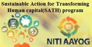saath program by niti aayog