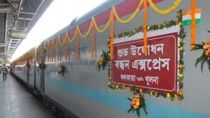 Bandhan Express between-india-and-bangladesh