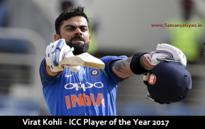 Virat Kohli ICC Player of the year 2017